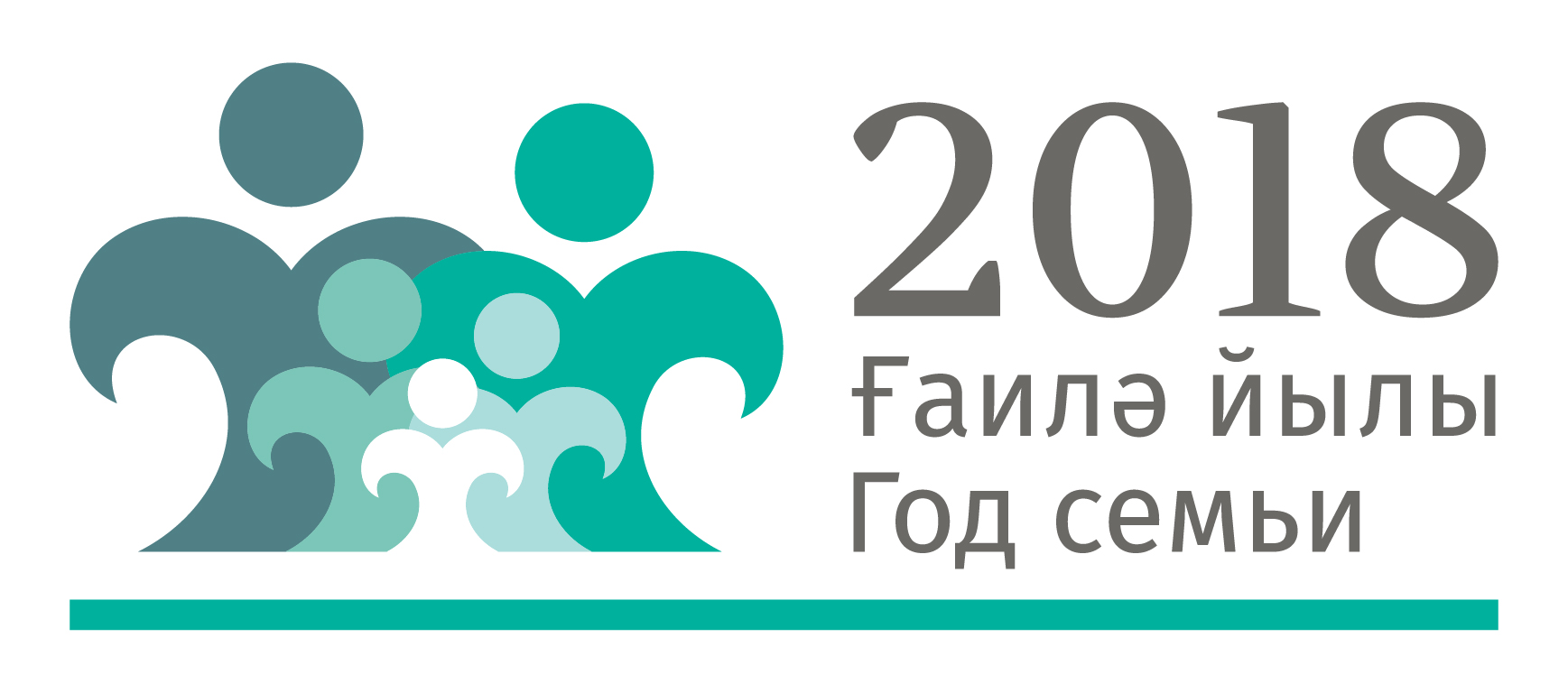 Год семьи в Республике Башкортостан